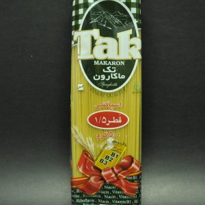 اسپاگتی قطر 1/5 محصول تک ماکارون