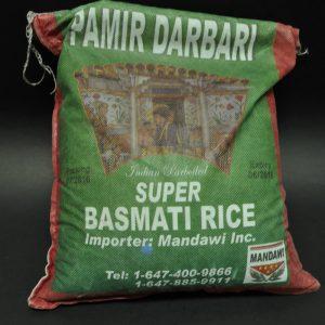 برنج پامیر درباری