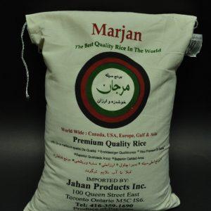 برنج مرجان