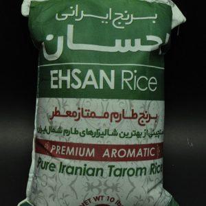 برنج ایرانی احسان