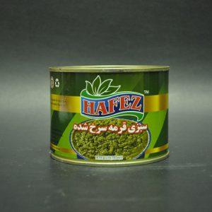 کنسرو سبزی سرخ شده مارک حافظ