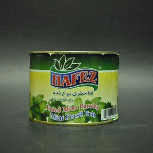 کنسرو سبزی قورمه سرخ شده مارک حافظ