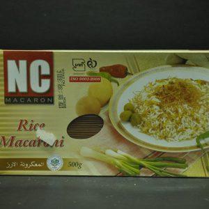 رشته پلوئی محصول NC Macaron