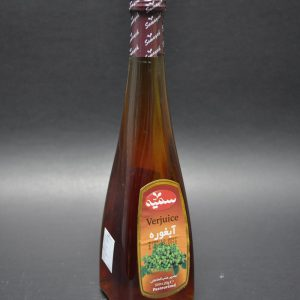 آبغوره محصول سمیه سایز بزرگ
