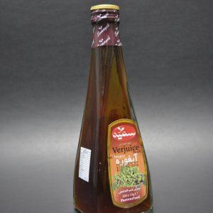 آبغوره محصول سمیه سایز کوچک