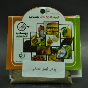 پودر لیمو عمانی محصول بهساب
