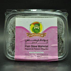 مواد قلیه ماهی آماده طبخ مارک پاپا وجی