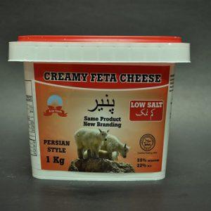 پنیر خامه ای کم نمک (1kg)