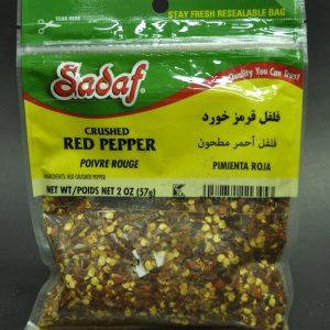 فلفل قرمز خورد محصول صدف