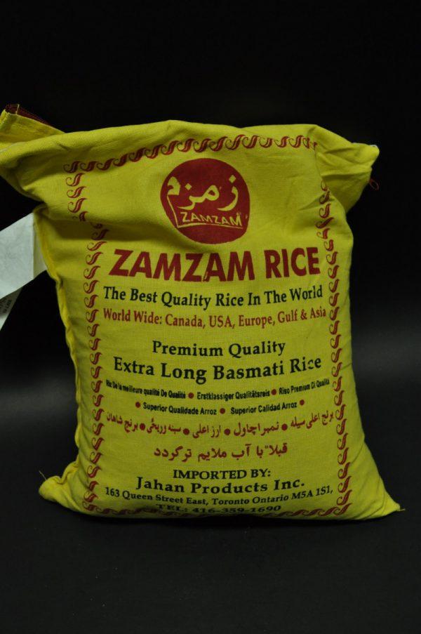 برنج زمزم