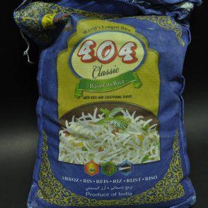برنج 404